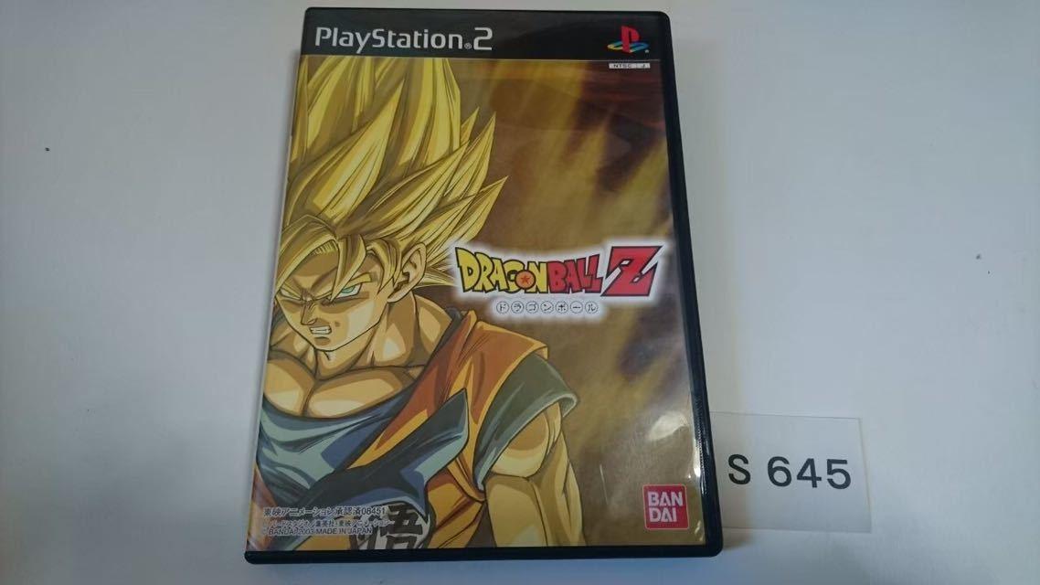 ドラゴンボール Z SONY PS 2 プレイステーション PlayStation プレステ 2 ゲーム ソフト 中古 バンダイ _画像1