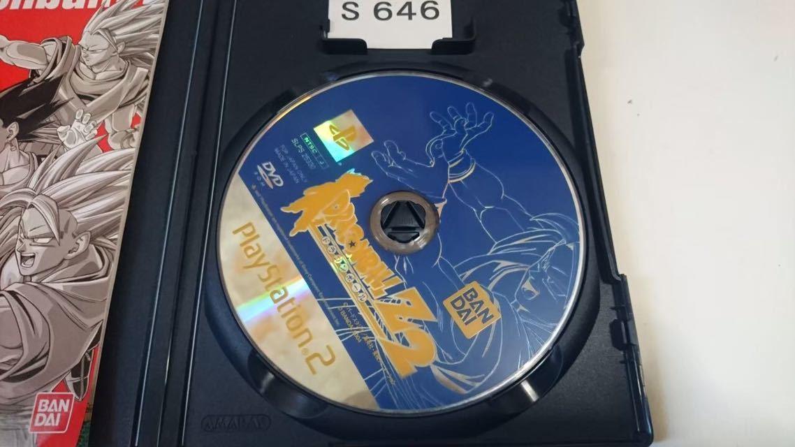 ドラゴンボール Z 2 SONY PS 2 プレイステーション PlayStation プレステ 2 ゲーム ソフト 中古_画像3