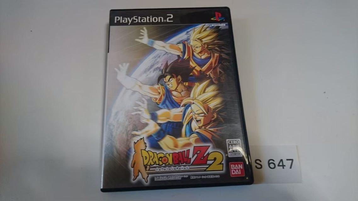ドラゴンボール Z 2 SONY PS 2 プレイステーション PlayStation プレステ 2 ゲーム ソフト 中古 バンダイ_画像1