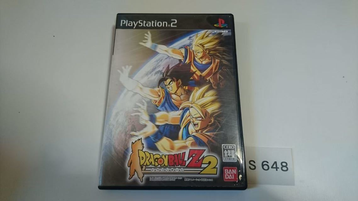 ドラゴンボール Z 2 SONY PS 2 プレイステーション PlayStation プレステ 2 ゲーム ソフト 中古 BANDAI_画像1