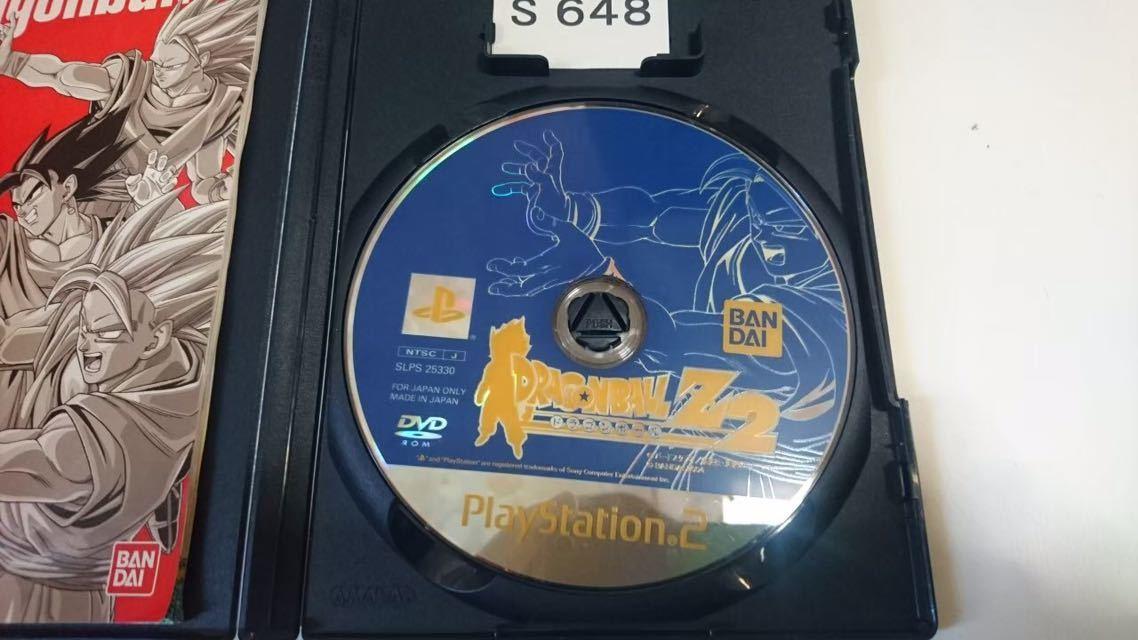ドラゴンボール Z 2 SONY PS 2 プレイステーション PlayStation プレステ 2 ゲーム ソフト 中古 BANDAI_画像3