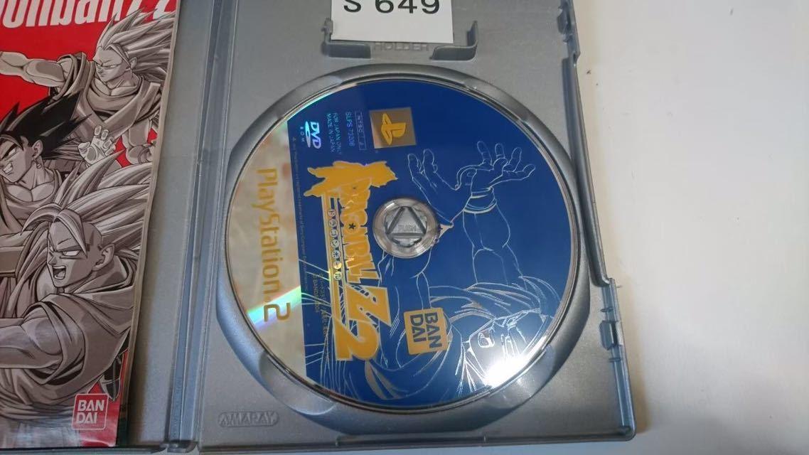 ドラゴンボール Z 2 SONY PS 2 プレイステーション PlayStation 2 the Best プレステ 2 ゲーム ソフト 中古_画像3
