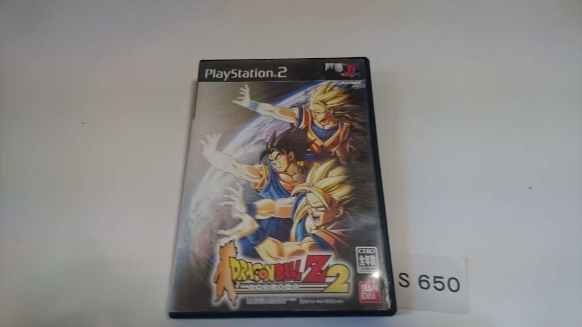 ドラゴンボール Z 2 SONY PS 2 プレイステーション PlayStation プレステ 2 ゲーム ソフト 中古_画像1