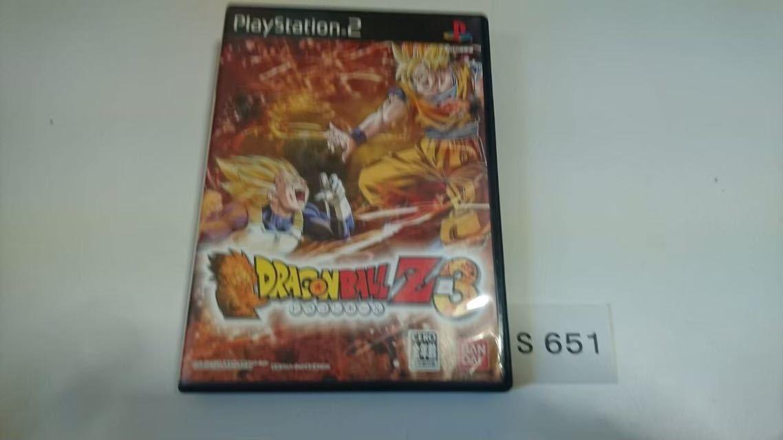 ドラゴンボール Z 3 SONY PS 2 プレイステーション PlayStation プレステ 2 ゲーム ソフト 中古 バンダイ_画像1