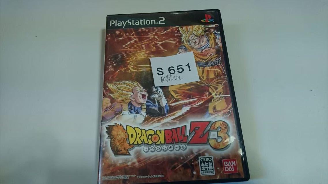 ドラゴンボール Z 3 SONY PS 2 プレイステーション PlayStation プレステ 2 ゲーム ソフト 中古 バンダイ_画像7