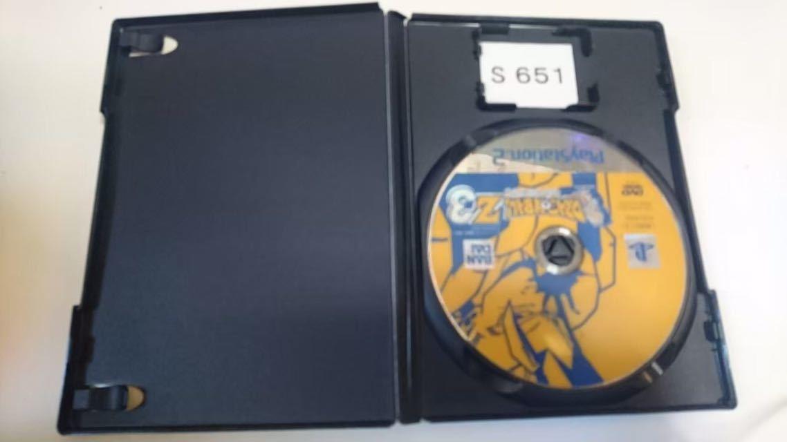 ドラゴンボール Z 3 SONY PS 2 プレイステーション PlayStation プレステ 2 ゲーム ソフト 中古 バンダイ_画像3