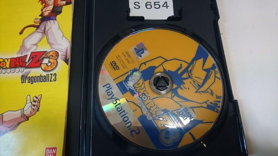 ドラゴンボール Z 3SONY PS 2 プレイステーション PlayStation プレステ 2 ゲーム ソフト 中古 バンダイ_画像3