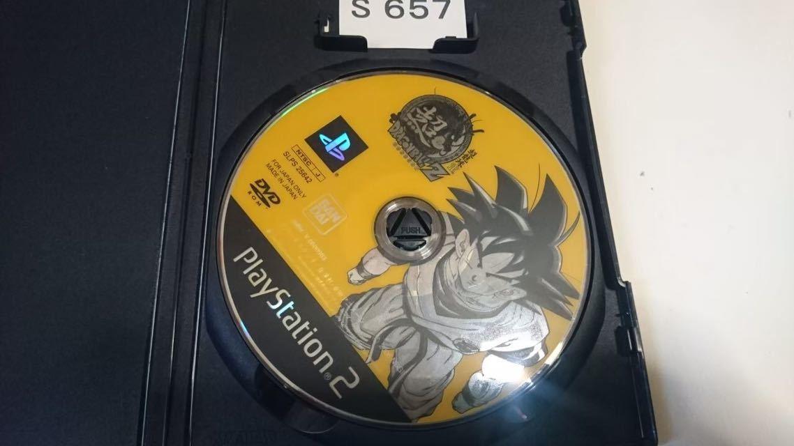 超 スーパー ドラゴンボール Z SONY PS 2 プレイステーション PlayStation プレステ 2 ゲーム ソフト 中古_画像3