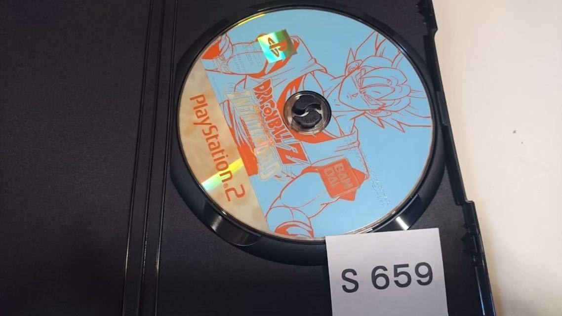 ドラゴンボール Z INFINITE WORLD インフィニット ワールド SONY PS 2 プレイステーション PlayStation プレステ 2 ゲーム ソフト 中古 _画像3