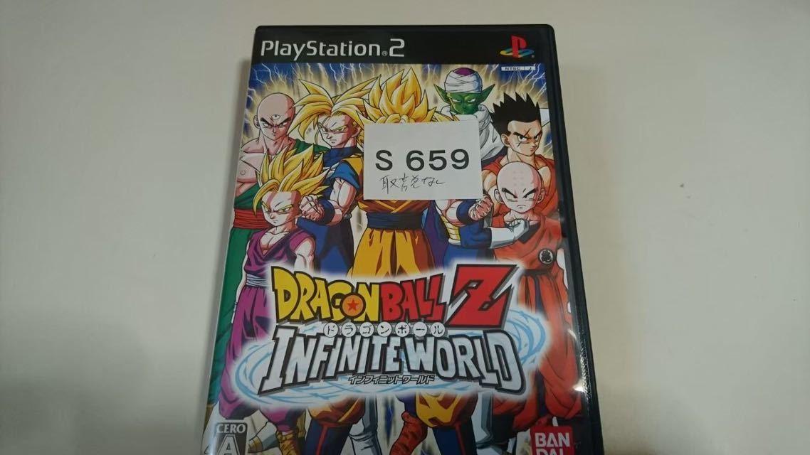 ドラゴンボール Z INFINITE WORLD インフィニット ワールド SONY PS 2 プレイステーション PlayStation プレステ 2 ゲーム ソフト 中古 _画像6