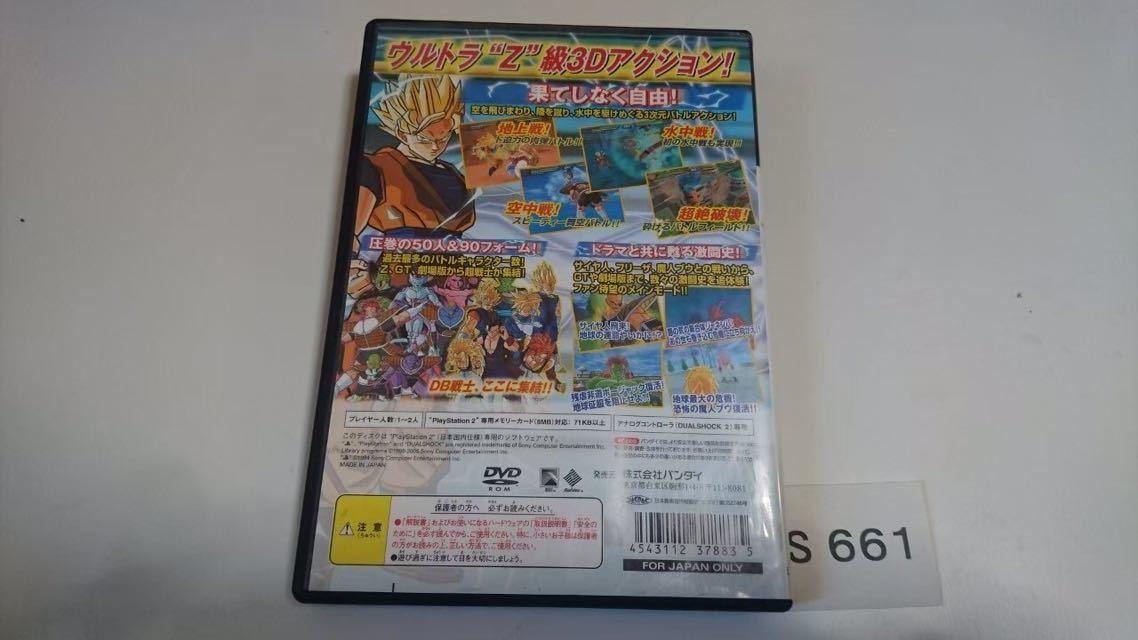 ドラゴンボール Z Sparking SONY PS 2 プレイステーション PlayStation プレステ 2 ゲーム ソフト 中古_画像5