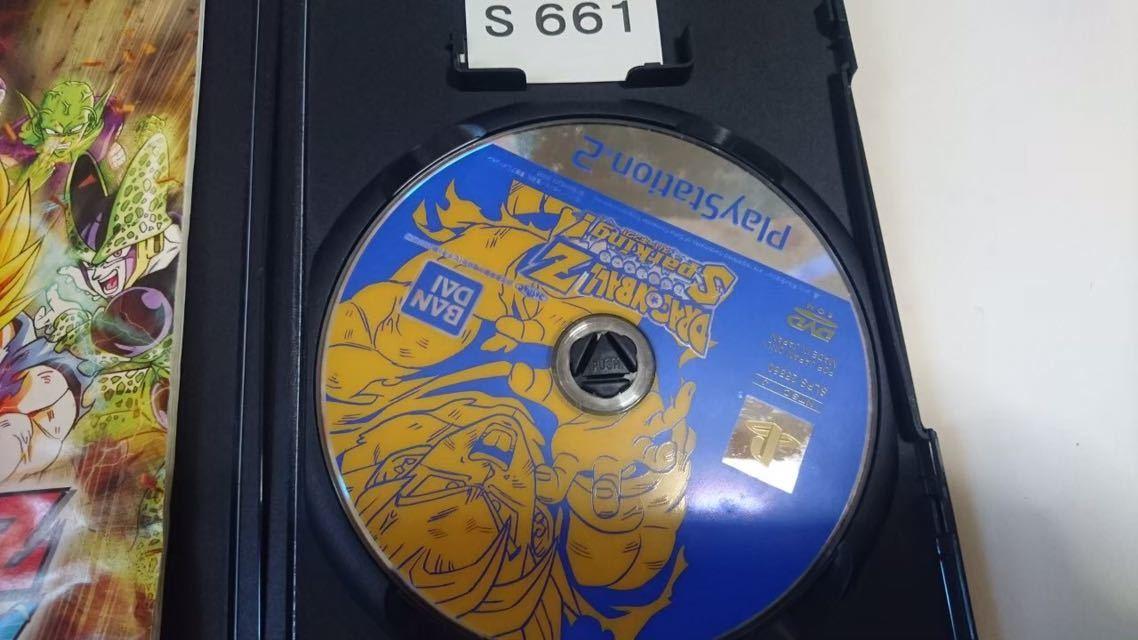 ドラゴンボール Z Sparking SONY PS 2 プレイステーション PlayStation プレステ 2 ゲーム ソフト 中古_画像3