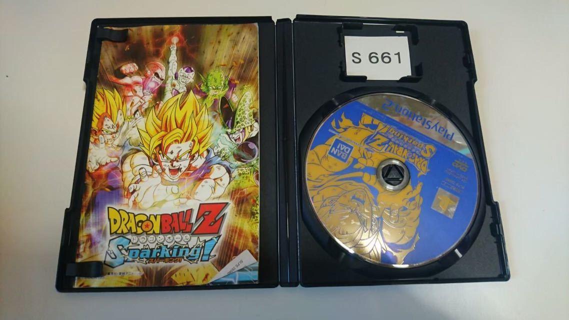 ドラゴンボール Z Sparking SONY PS 2 プレイステーション PlayStation プレステ 2 ゲーム ソフト 中古_画像2