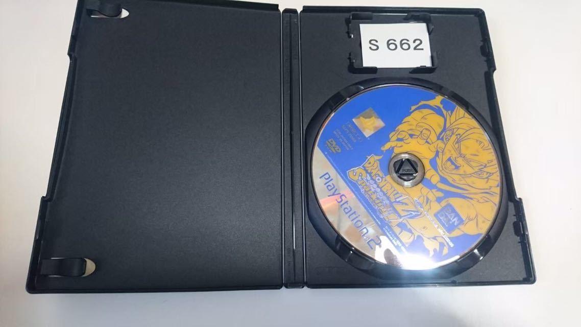 ドラゴンボール Z Sparking スパーキング SONY PS 2 プレイステーション PlayStation プレステ 2 ゲーム ソフト 中古_画像2