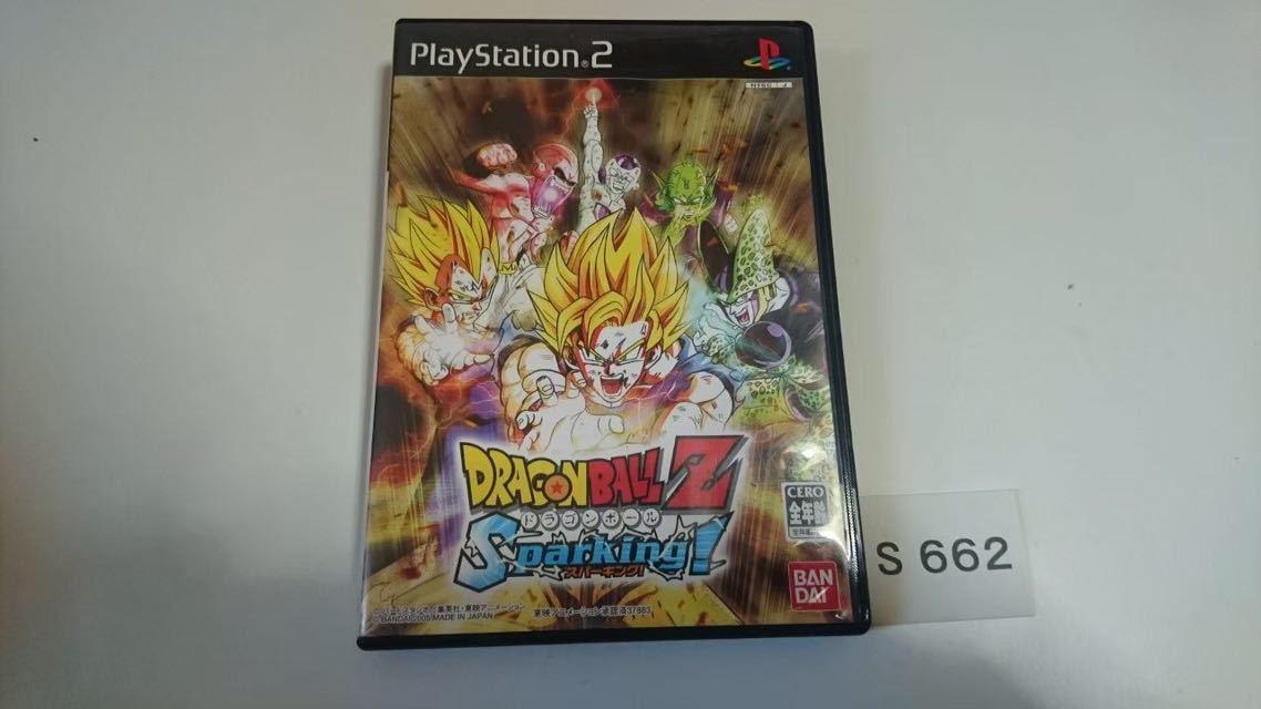 ドラゴンボール Z Sparking スパーキング SONY PS 2 プレイステーション PlayStation プレステ 2 ゲーム ソフト 中古_画像1