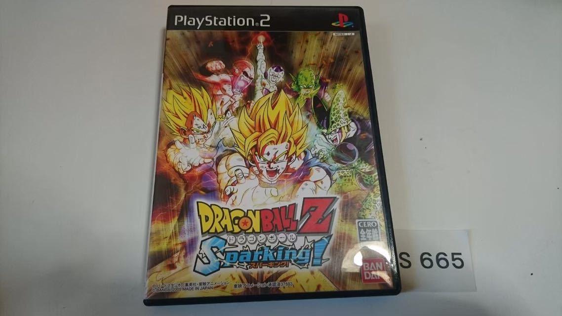 ドラゴンボール Z スパーキング SONY PS 2 プレイステーション PlayStation プレステ 2 ゲーム ソフト 中古_画像1