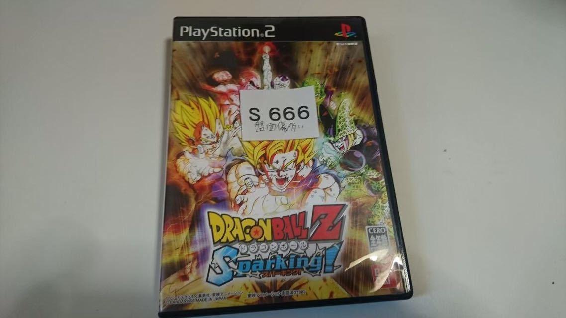 ドラゴンボール Z Sparking SONY PS 2 プレイステーション PlayStation プレステ 2 ゲーム ソフト 中古_画像6