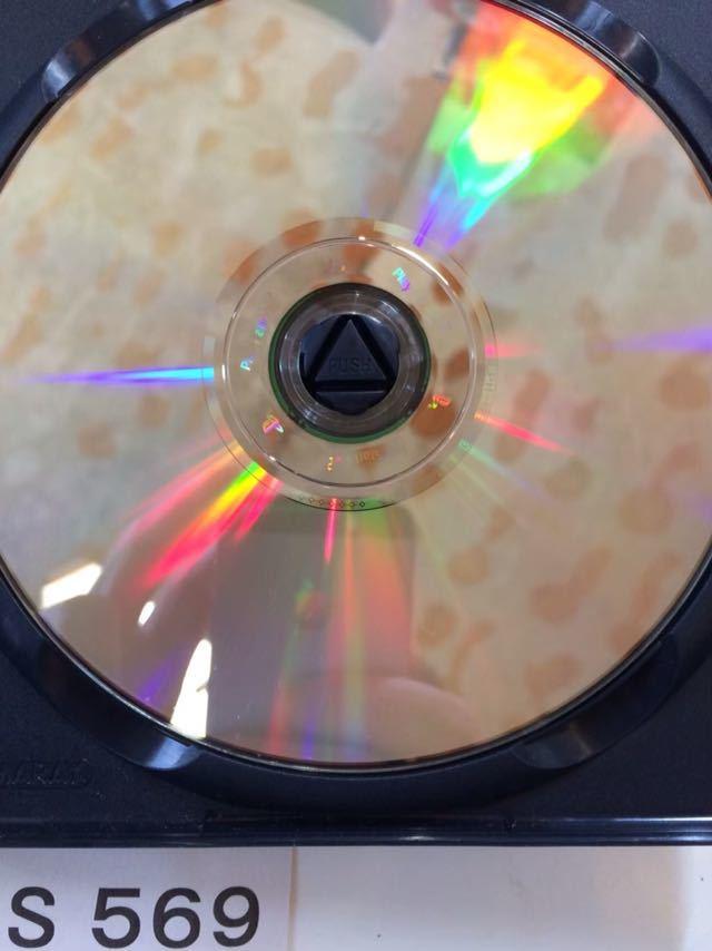 メタルギアソリッド 3 スネークイーター SONY PS 2 プレイステーション PlayStation プレステ 2 ゲーム ソフト 中古 KONAMI