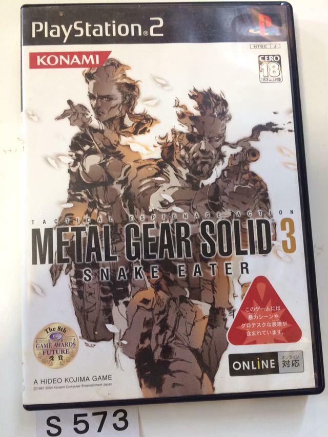 メタルギアソリッド 3 スネークイーター SONY PS 2 プレイステーション PlayStation プレステ 2 ゲーム ソフト 中古 コナミ KONAMI