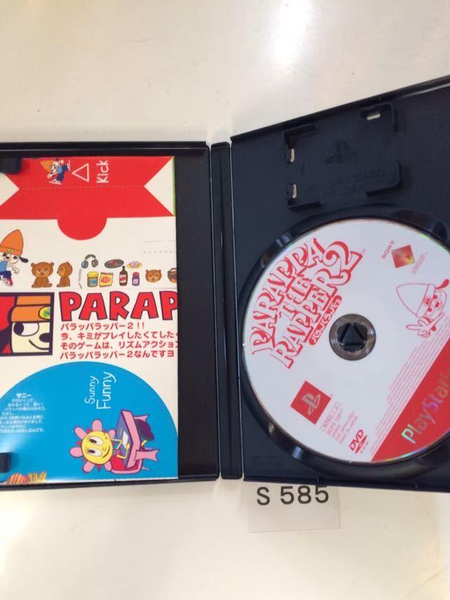 パラッパラッパー 2 SONY PS 2 プレイステーション PlayStation プレステ 2 ゲーム ソフト 中古