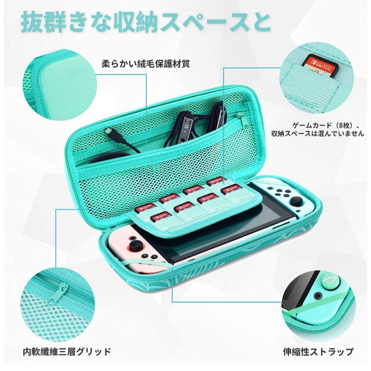 Nintendo Switch 対応  どうぶつの森 ケース カバー