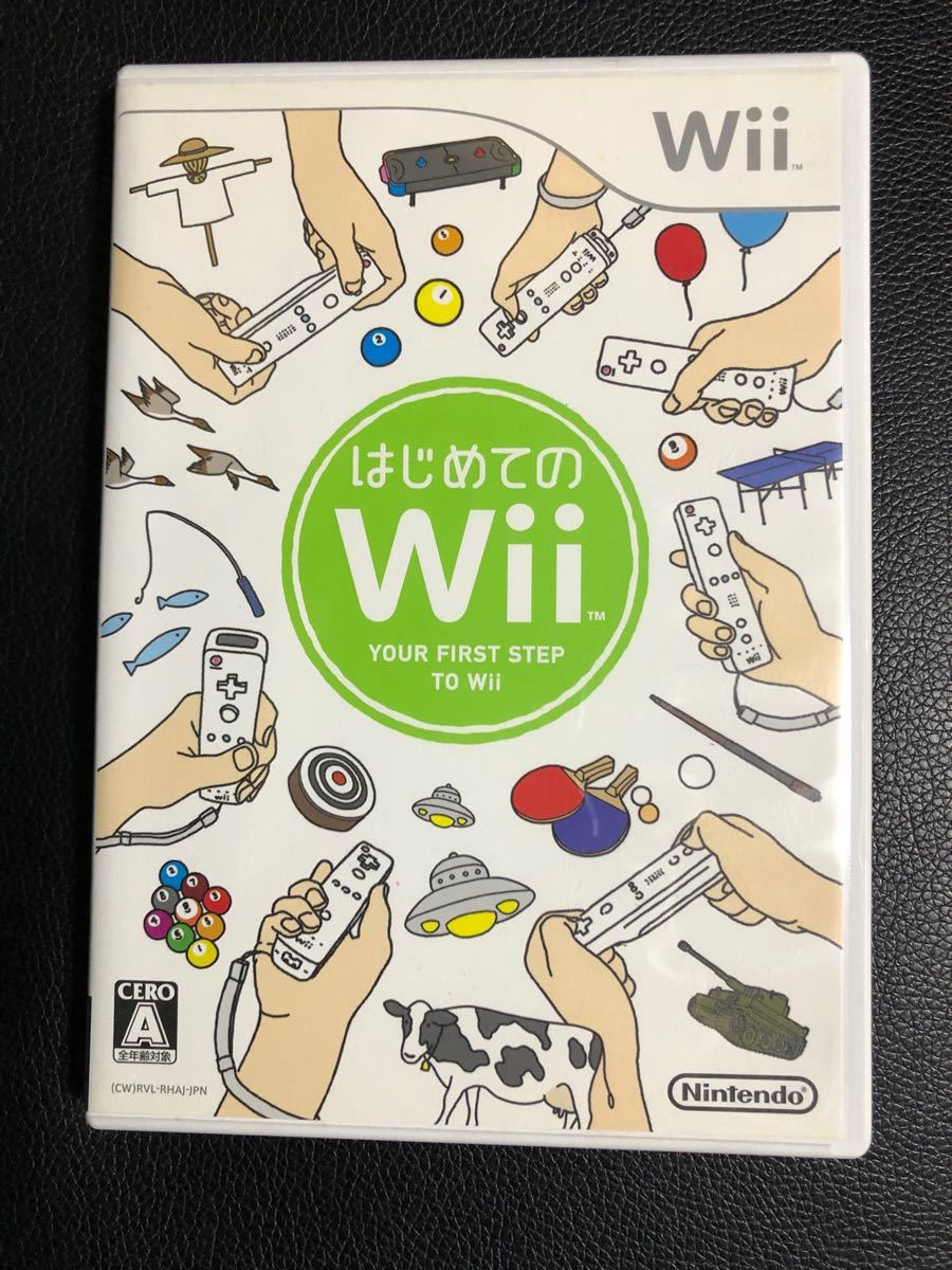 【Wii】 Wii Sports と 初めてのwii