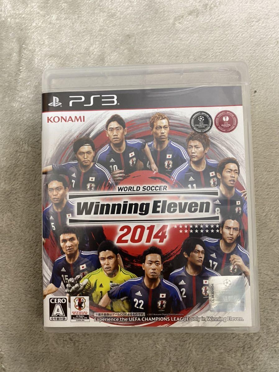 ウイニングイレブン PS3 2014ワールドサッカーウイニングイレブン ウイイレ