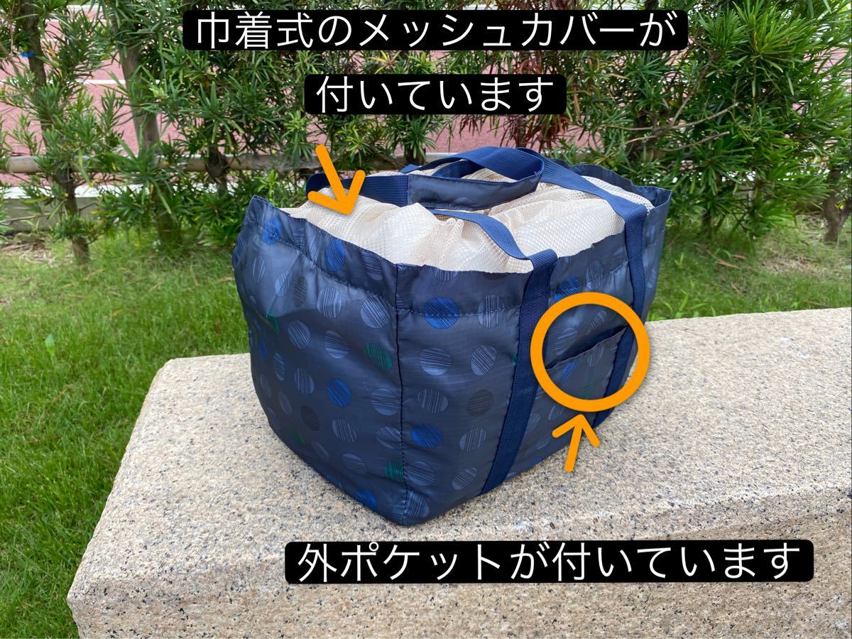 レジカゴバッグ 折りたたみ 防水素材 大容量レジかご袋 軽量エコバッグ 激安
