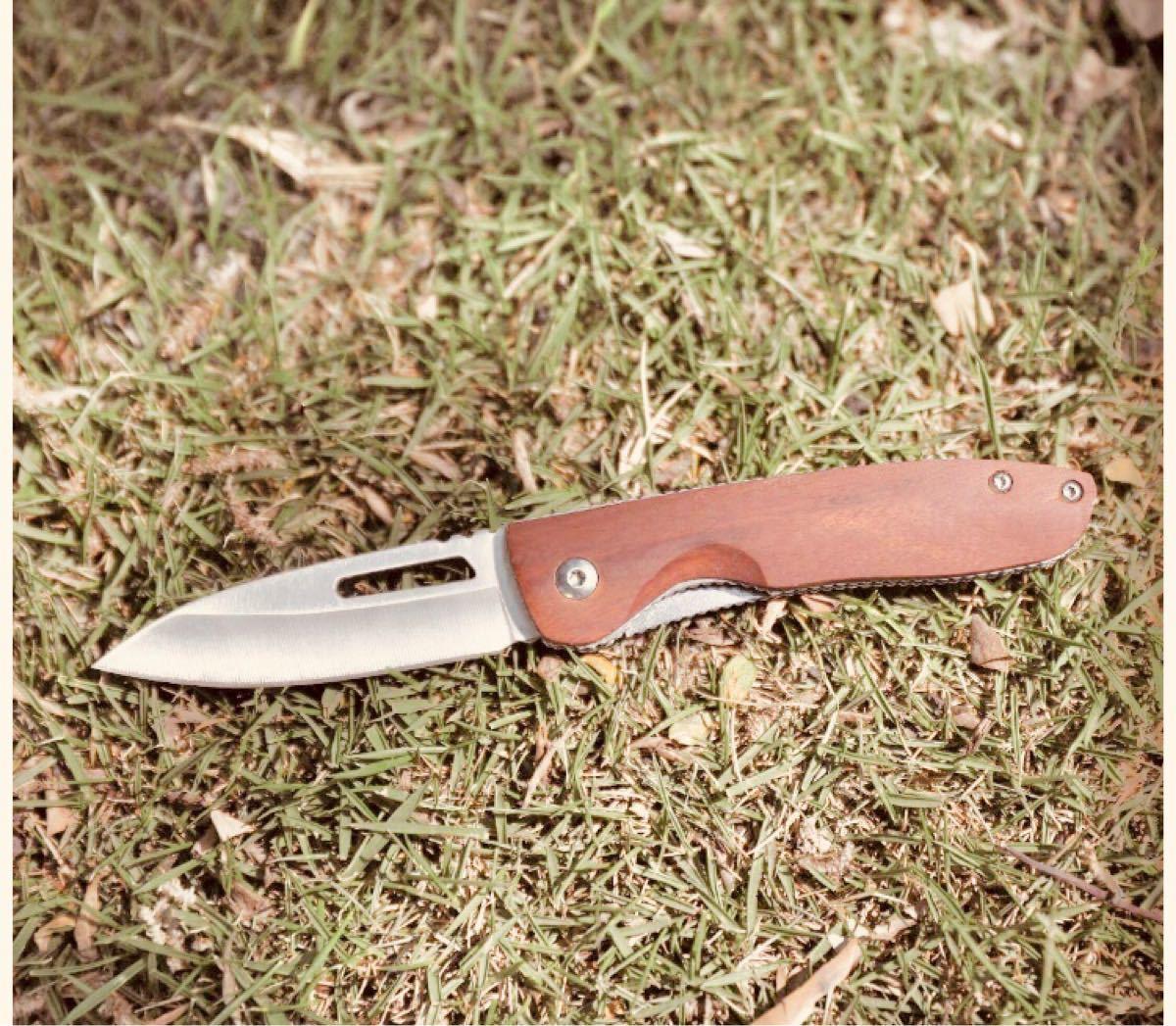 セール!送料込み!折りたたみナイフ /木製 アウトドア キャンプ 登山 釣り