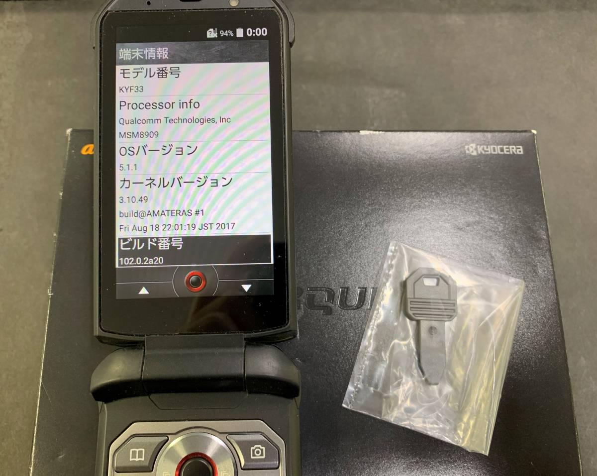 SIMロック解除版 au 京セラ TORQUE X01 KYF33 判定○_画像9