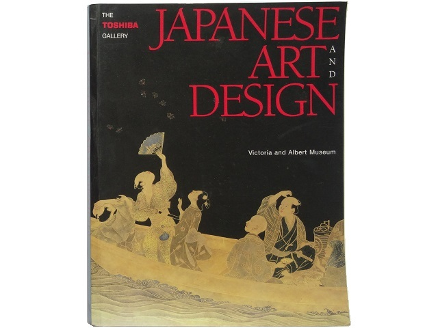 洋書◆日本の芸術とデザイン写真集 本 陶磁器 工芸品 蒔絵 掛け軸 甲冑 印籠 刀 着物 根付_画像1