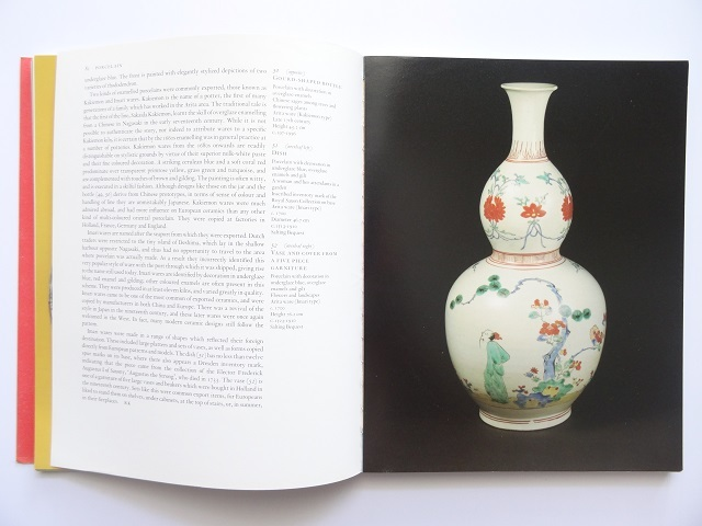 洋書◆日本の芸術とデザイン写真集 本 陶磁器 工芸品 蒔絵 掛け軸 甲冑 印籠 刀 着物 根付_画像6