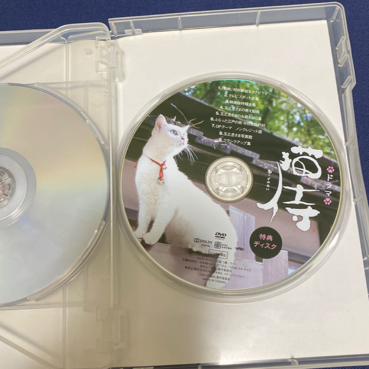 TVドラマDVD ドラマ「猫侍」DVD-BOX