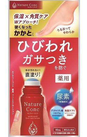 【トレニージョ】フレグランスモイストミルク(ボディ・ハンドクリーム)30g 新品_画像1