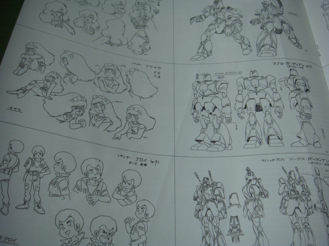 巨神ゴーグ LD レーザーディスク BOX 7枚組 安彦良和 イラストシート6枚つき_画像4