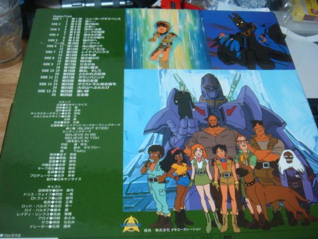 巨神ゴーグ LD レーザーディスク BOX 7枚組 安彦良和 イラストシート6枚つき_画像2