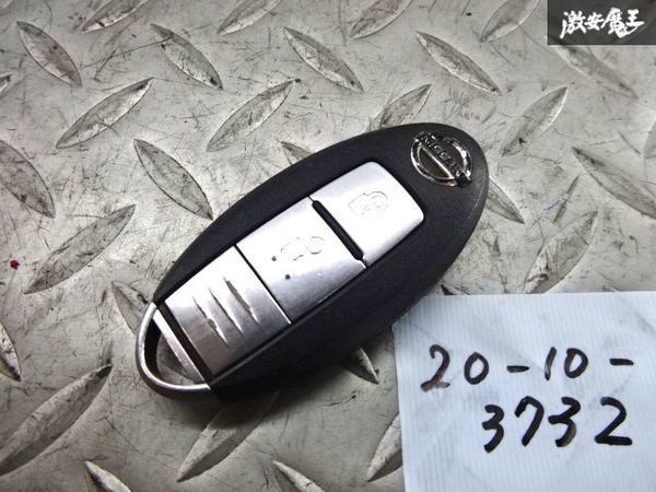 日産純正 キーレス キーレスエントリー スマートキー 鍵 2ボタン 94V-0 単体 ジャンク_画像1