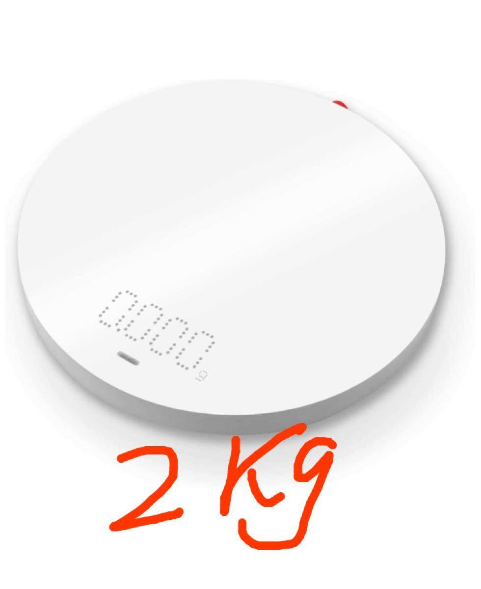 キッチンスケール 0.1g単位 はかり デジタル計量器 2kg