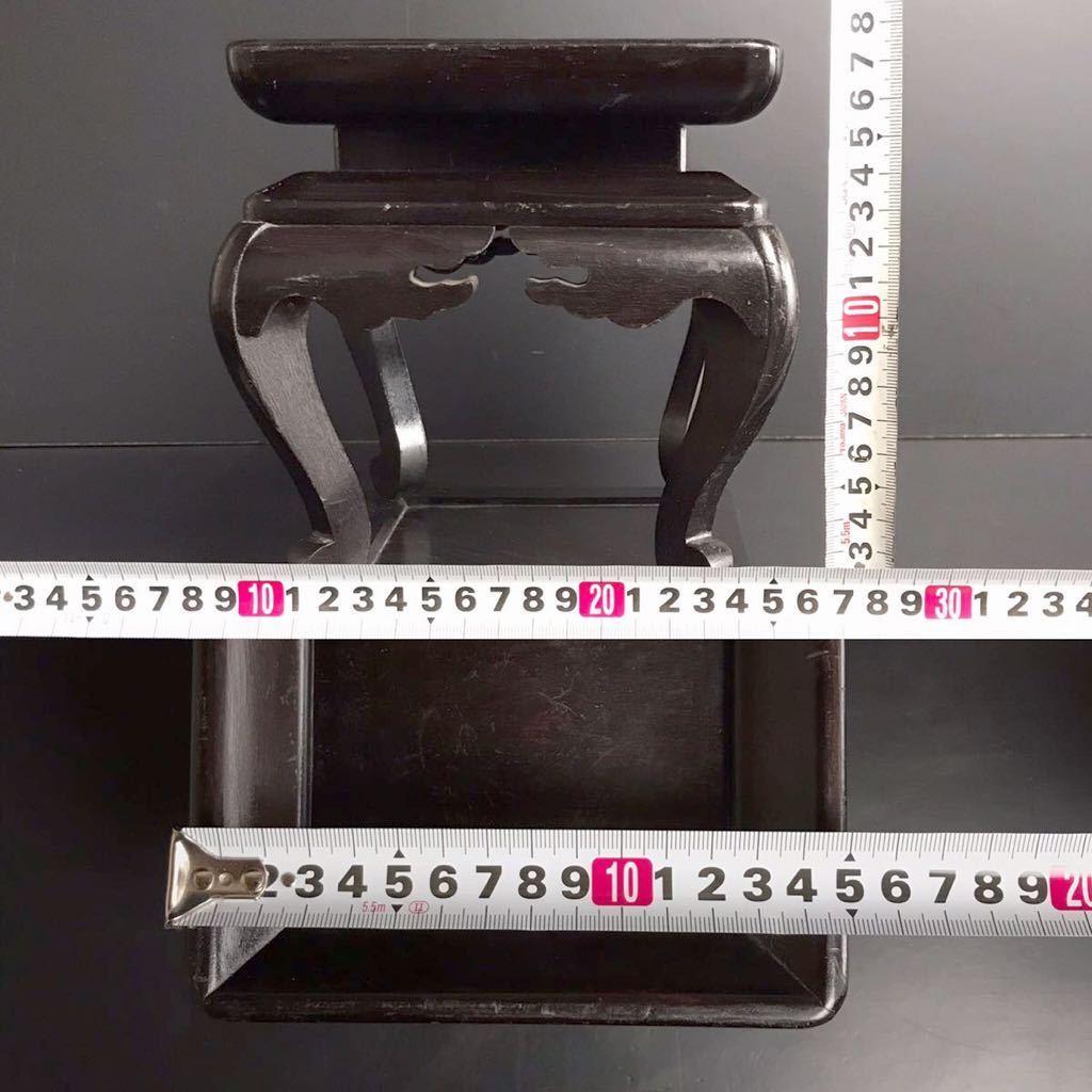 [X865] 木製 高卓 高さ約18cm 花台 飾台 盆栽台 香炉台 四方卓 華道具 茶道具 床飾_画像10