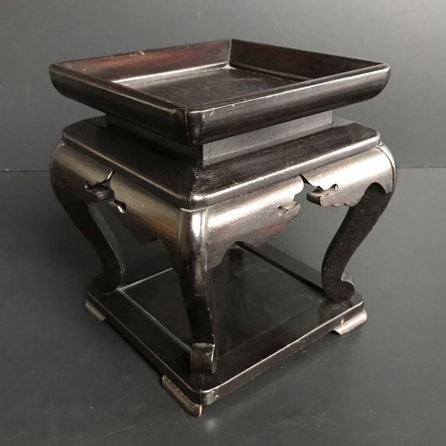 [X865] 木製 高卓 高さ約18cm 花台 飾台 盆栽台 香炉台 四方卓 華道具 茶道具 床飾_画像1