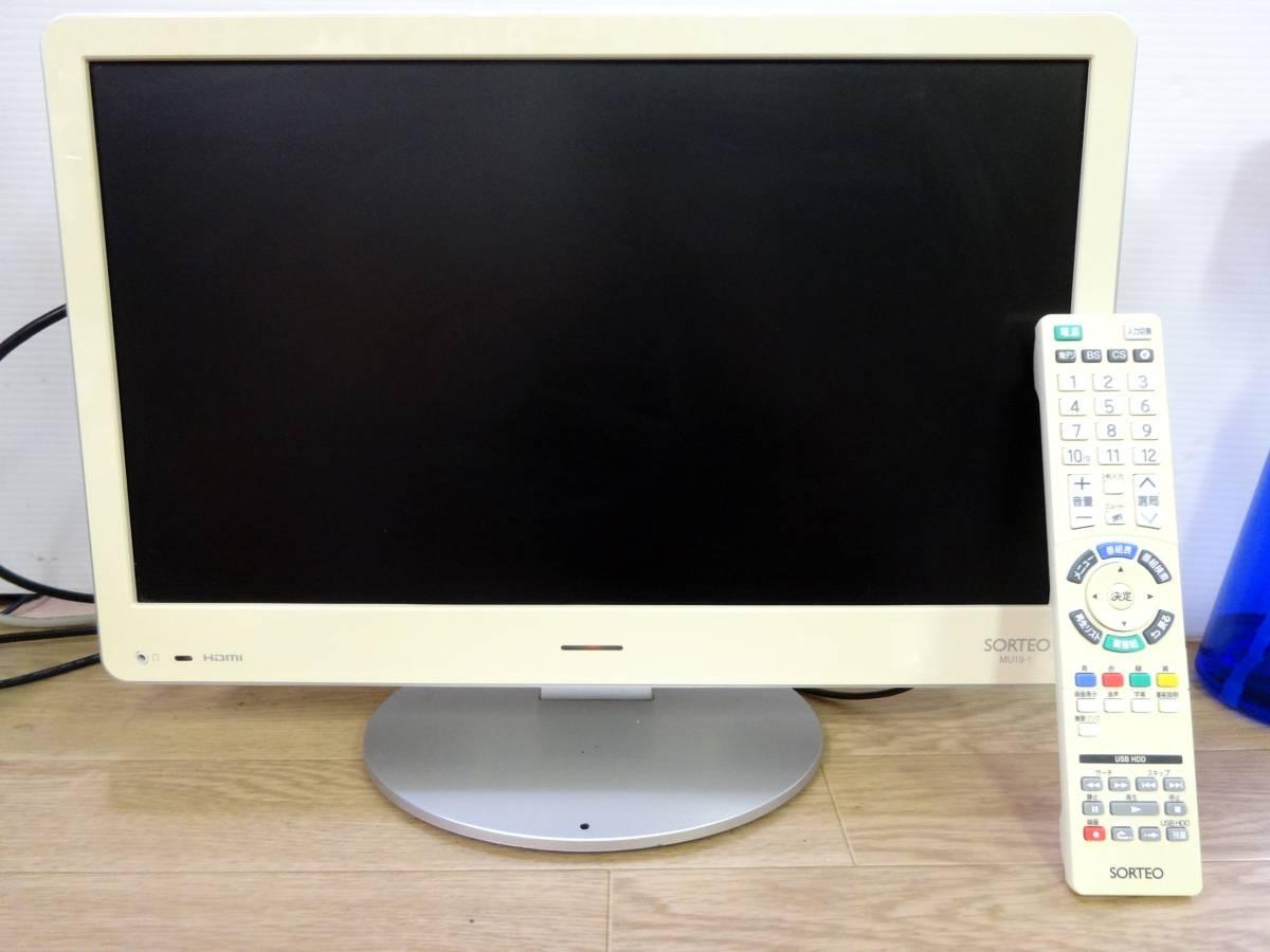 3999円★USB HDD録画対応★SORTEO MU19-1 19型液晶テレビ 地デジ/BS/CS 3波対応★純正リモコン付き★HDMI端子内蔵_画像2