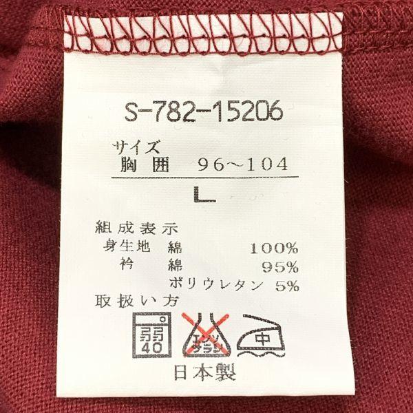 BOULE MICHE ポケット Tシャツ ワインレッド Lサイズ 日本製 ジャパンオールド_画像5