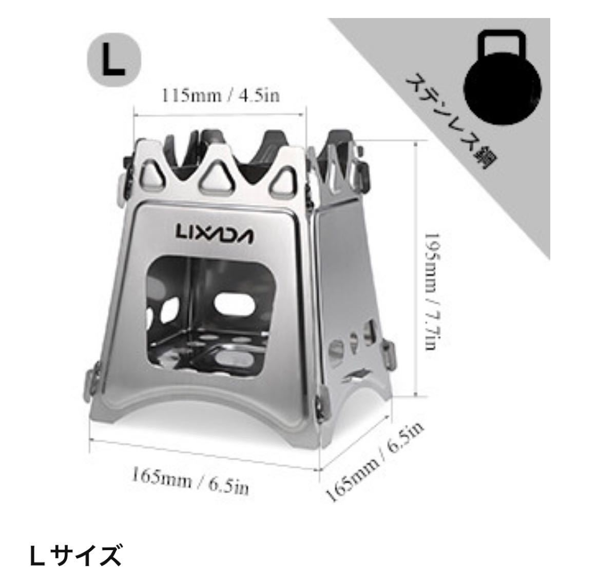 Lixada!BBQコンロ ウッドストーブ 組立簡単 コンパクト 軽量 収納袋