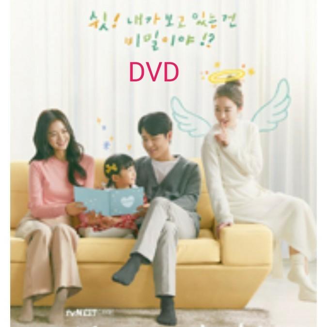 韓国ドラマ キム・テヒ バイバイママDVD