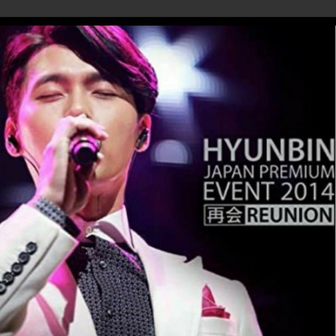 ヒョンビン2014再会DVD