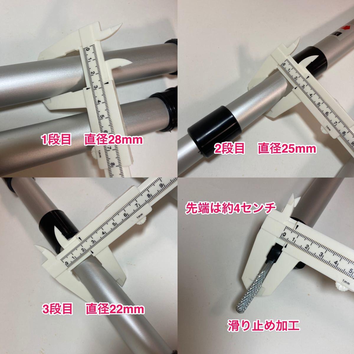 テントポール 伸縮 90-230cm スライド タープ アルミ製 GEJ-TPS