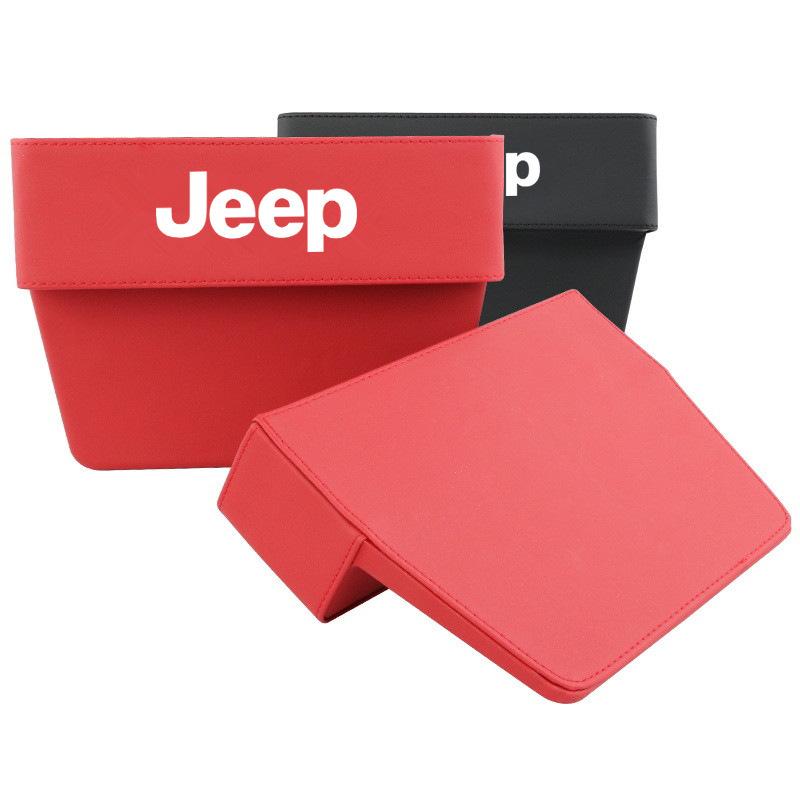 ジープ jeep 車用収納ポケット 便利グッズ 車載用 小物入れ 小銭 スマホ スマートフォン 携帯 整理 ボックス カーシート/赤 /黑 2色選択可_画像2