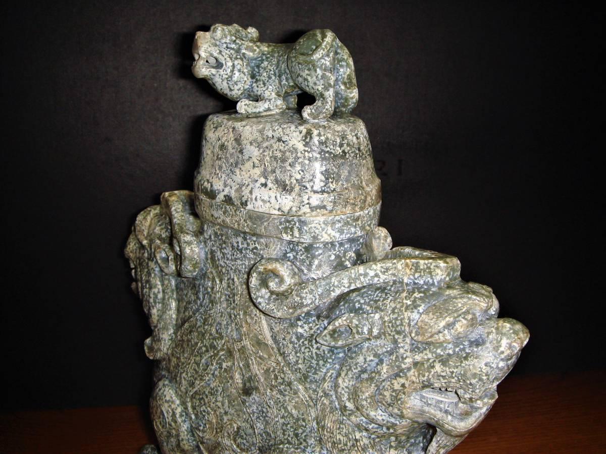△▼ 中国玉石 獅子摘香炉 専用箱 ▼△_画像5