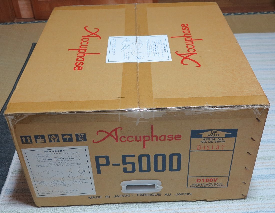 Accuphase アキュフェーズ P-5000 パワーアンプ _画像9