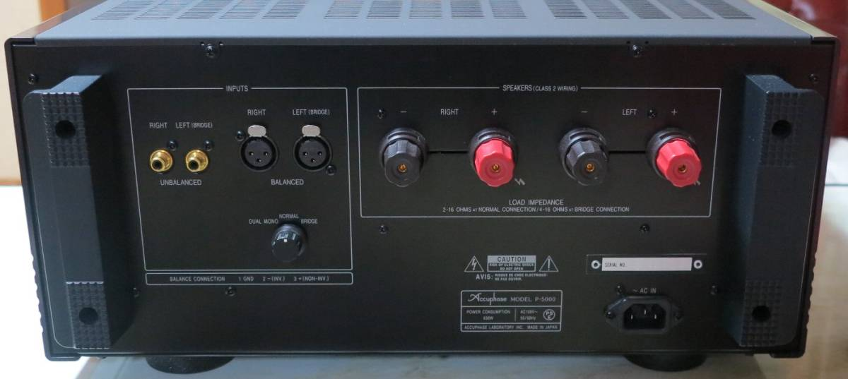 Accuphase アキュフェーズ P-5000 パワーアンプ _画像6